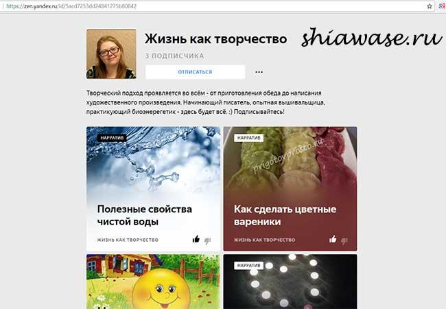 канал-на-Ядзен_2