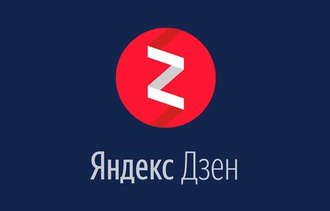 логотип-дзен
