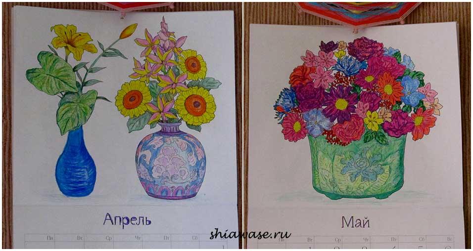 календарь-раскраска_весна