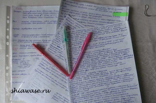 черновики-писателя