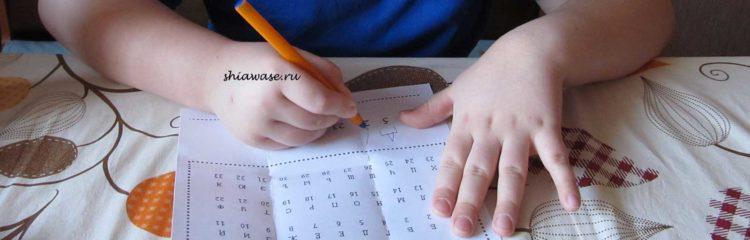 квест на день рождения мальчику 7 лет